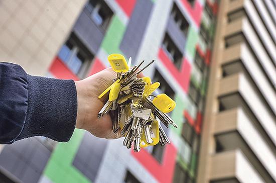 Семьям с детьми облегчат переход на более выгодную ипотеку