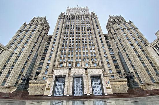 МИД ответил на сообщения о «российском следе» в беспорядках в Сербии
