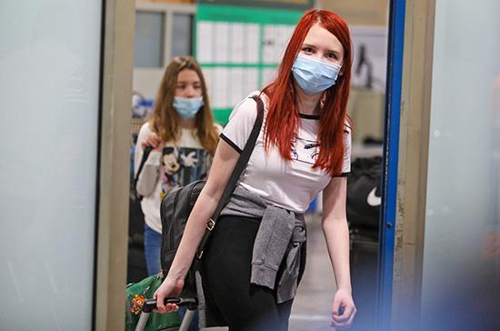 Для прибывающих из стран с неблагоприятной эпидситуацией сохраняется 14-дневный карантин