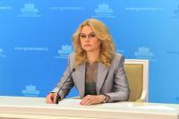 Голикова объявила о начале снятия ограничений на международные полёты с 15 июля