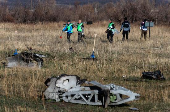 Сенатор предложил подать встречные иски за дискредитацию России по делу MH17