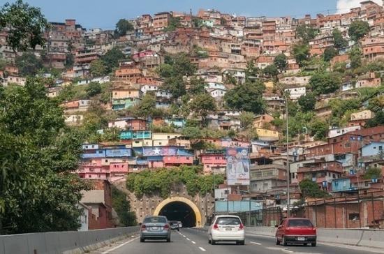 В Венесуэле произошло землетрясение магнитудой 5,1
