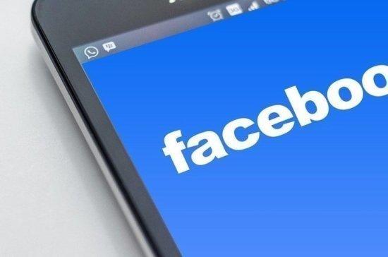 Facebook смогут засудить в России