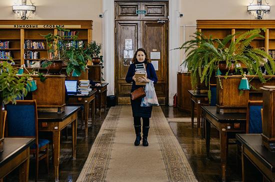 Регионам предложили выделить средства для комплектования книжных фондов библиотек