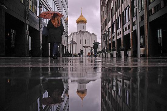 Синоптик: на Москву надвигается «период некомфортной погоды»
