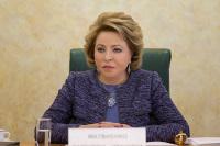 Матвиенко отметила низкий процент участия домохозяйств России в инвестировании