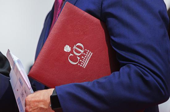 Совет Федерации рассмотрит закон о правилах заключения сделок через электронные платформы