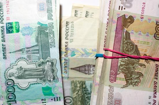 Совет Федерации рассмотрит закон об инициативном бюджетировании