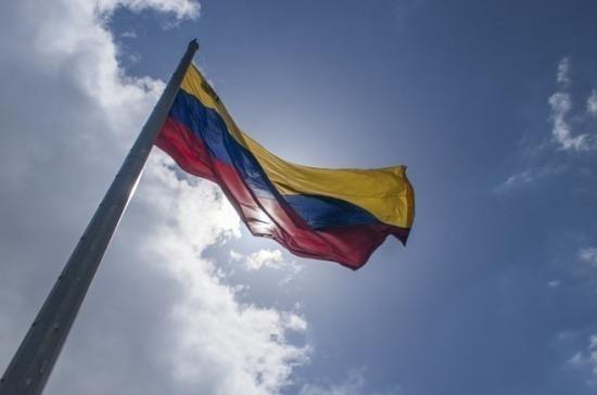 Россия реструктурировала задолженность Венесуэлы