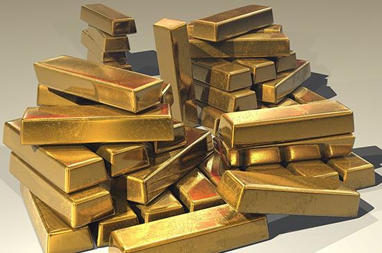 Эксперт объяснил рост выручки России от экспорта золота