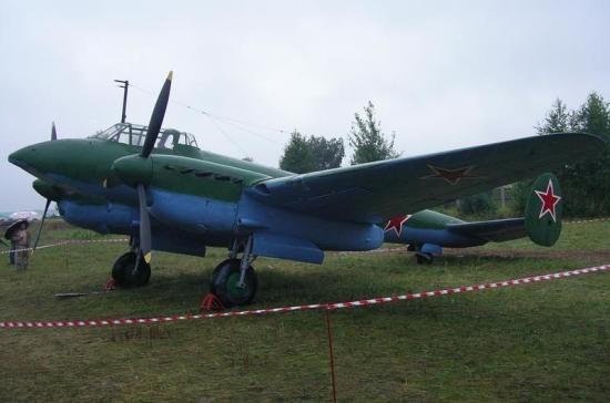 Под Липецком нашли фрагменты бомбардировщика Пе-2