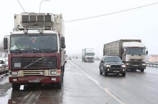 Совет Федерации одобрил закон о контроле веса грузовиков
