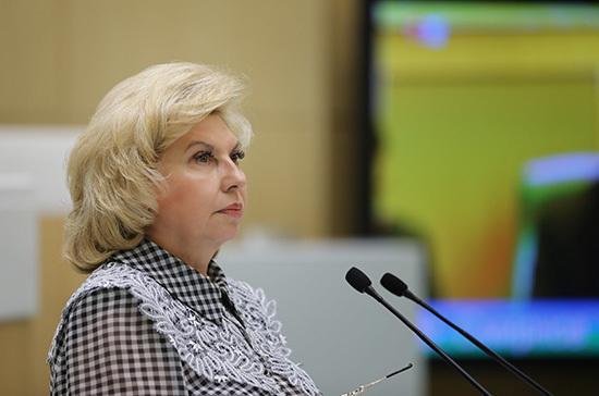 Москалькова рассказала, как решается вопрос о демонтаже клеток в зале суда