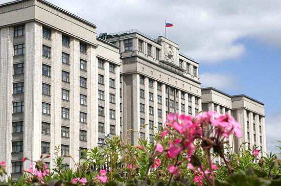 В осеннюю сессию в Госдуме выступят семь министров
