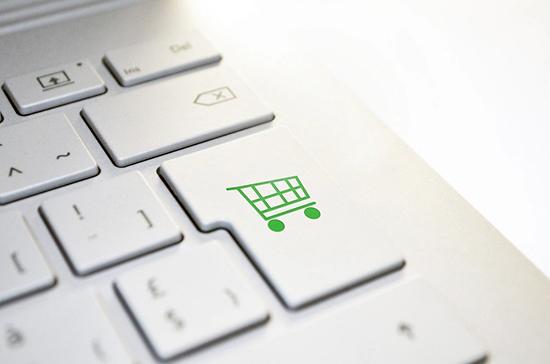 Сделать покупки в Интернете можно будет с помощью карты «Мир»