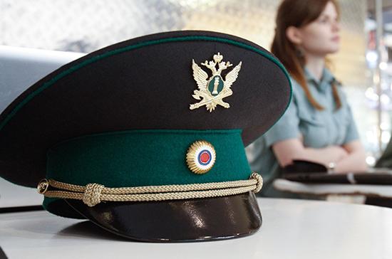Аристов рассказал о защите персональных данных должников