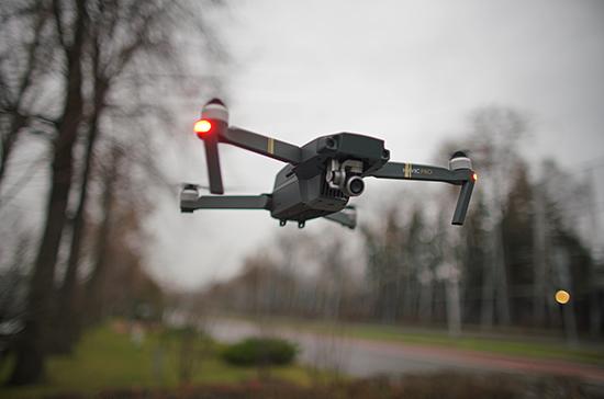 В Совфеде предложили урегулировать использование беспилотников на законодательном уровне