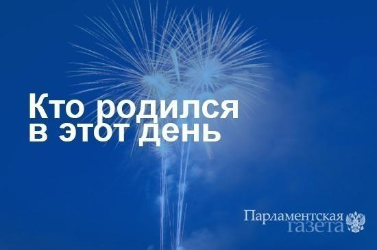 https://www.pnp.ru/upload/entities/2020/07/15/article/detailPicture/b0/78/db/b4/74cbf405a0ced36dfb590c4059146bbc.jpg