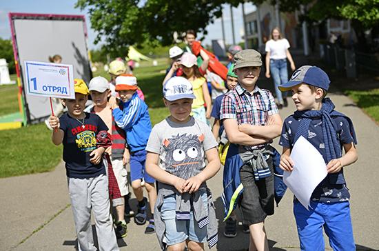 В Подмосковье возобновляют работу 15 детских лагерей