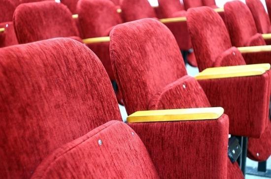 В Подмосковье с августа откроются кинотеатры