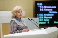 Москалькова рассказала, с какими проблемами к ней чаще всего обращаются россияне