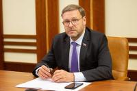 Косачев назвал шантажом санкции США против «Северного потока — 2»