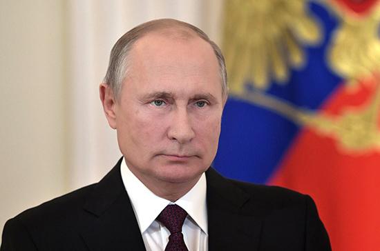Путин заявил о необходимости восстановить уровень занятости