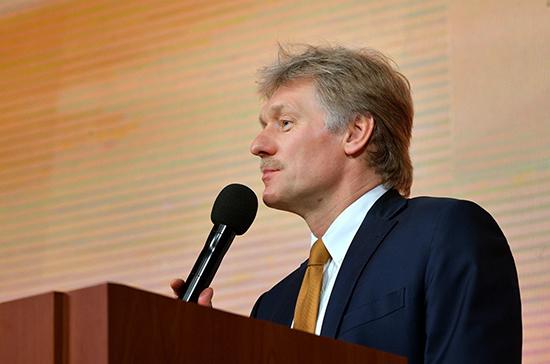 Песков: Москва не приемлет обвинений Лондона в хакерских атаках по вакцине COVID-19