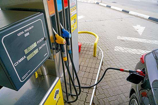 Назван срок стабилизации стоимости бензина в России