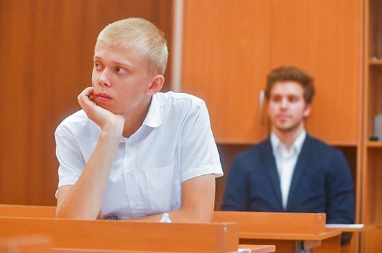 В Рособрнадзоре рассказали, как прошёл ЕГЭ по обществознанию и химии