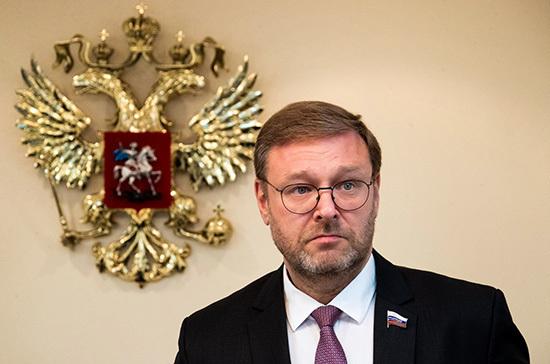 Косачев: НАТО надо перейти в политике самоограничения, чтобы не провоцировать Россию на ответные действия
