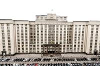 Отчёт председателя Правительства в Госдуме займёт больше трёх часов