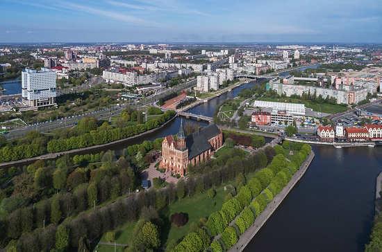 Калининград отмечает 765-летие