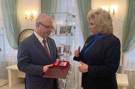 Гаврилова наградили за заслуги в защите прав человека