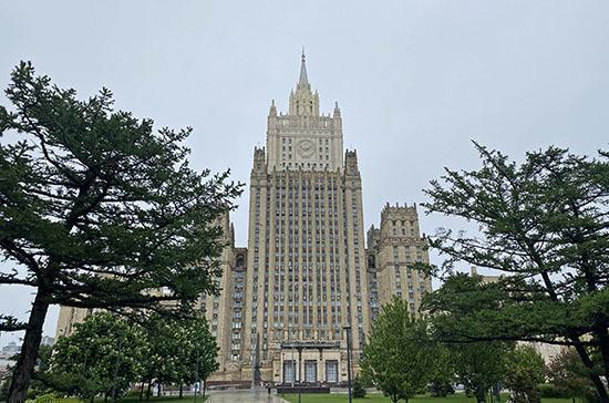 В МИД России направили данные о деструктивной информации в прибалтийских СМИ