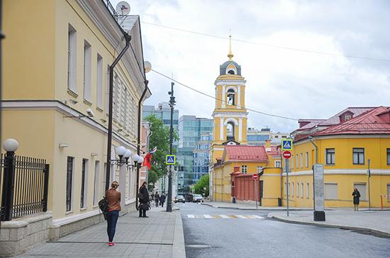 В России намерены сохранять исторический облик городов, пишут СМИ