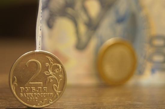 Экономист предсказал укрепление рубля к весне 2021 года