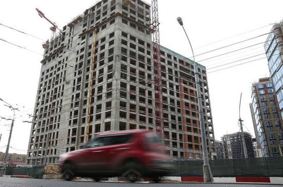 В Госдуму внесен законопроект о вводе в оборот договора жилищных сбережений