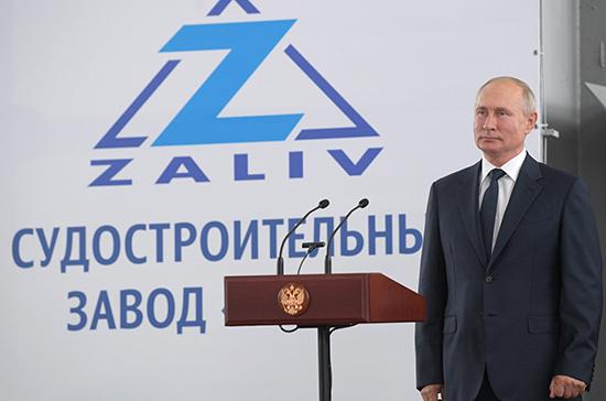 Владимир Путин участвует в закладке универсальных десантных кораблей в Крыму
