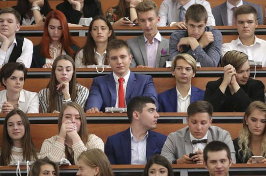 Проект о единой платформе для целевого набора в вузы подготовят к осенней сессии Госдумы