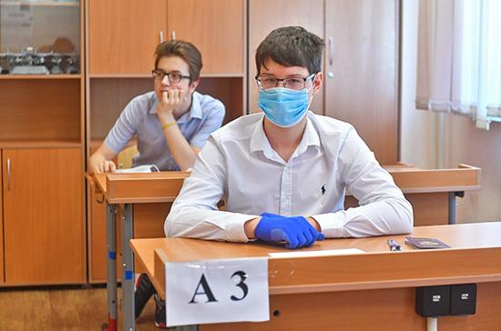 ЕГЭ по биологии и иностранным языкам прошли в штатном режиме
