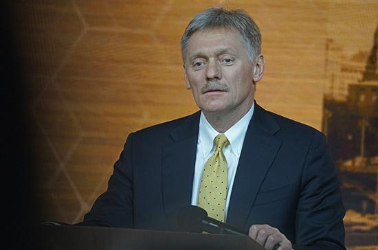 Песков: указ о назначении врио главы Хабаровского края ещё не подписан