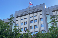 Счётная палата выявила 66 нарушений при исполнении бюджета в сфере юстиции