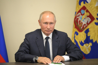 Президент подписал закон о маркетплейсе для финансовых услуг