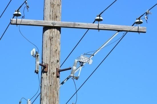Порядок вывода объектов электроэнергетики из эксплуатации сделают более эффективным
