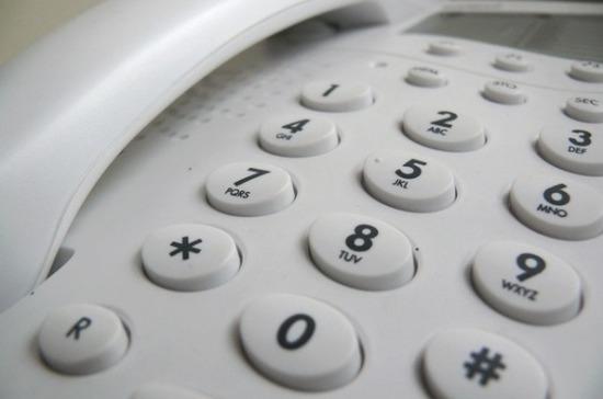 Эксперт назвал две последние актуальные функции городского телефона