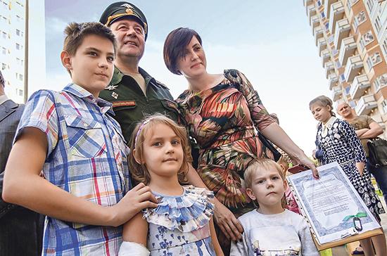 В России могут скорректировать порядок обеспечения жильём военнослужащих