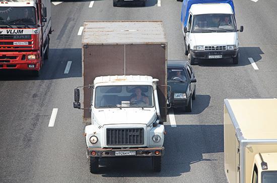 С 1 августа в трёх округах Москвы введут новые правила проезда грузовиков