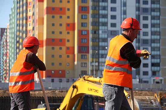 Регионам выделили более 6 млрд рублей на развитие жилищного строительства