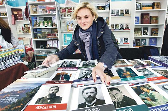 Профильные министерства оценили проект об отнесении книготорговли к соцпредпринимательству